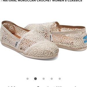 New toms size 7